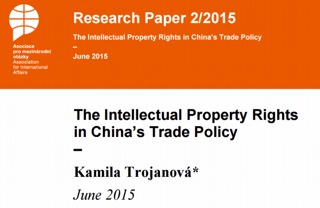 Intellectual property rights research papers