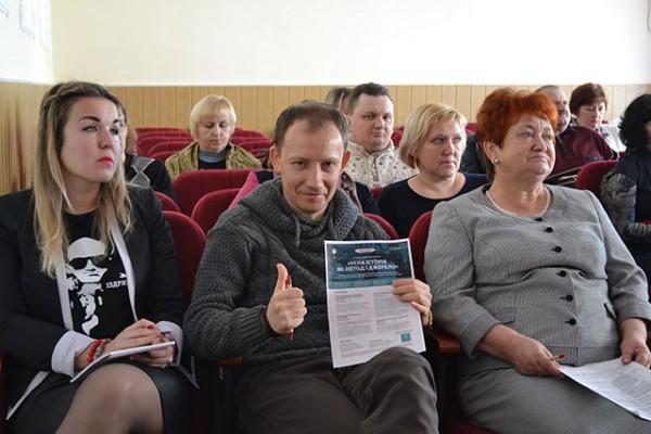 Navchal'no-metodychnyj ukrayins'ko-ches'kyj seminar «Usna istoriya yak metod i dzherelo»