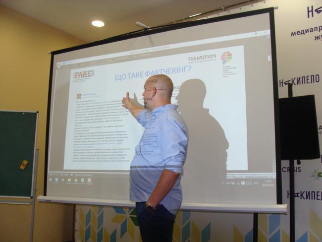 V Charkově a Záporoží se uskutečnily první semináře o factcheckingu