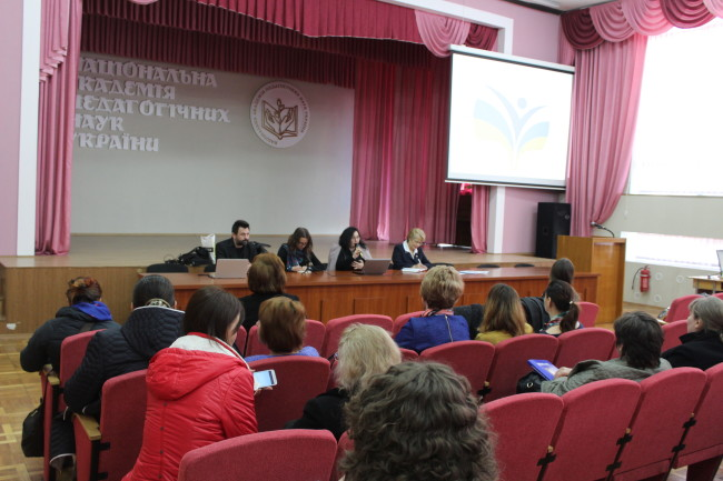 V Ukrajině proběhl kulatý stůl o inkluzivním vzdělávání