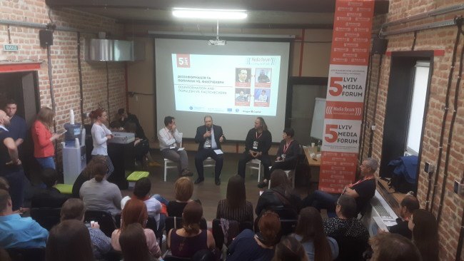 AMO held a discussion on disinformation at the Lviv Media Forum