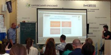Faktcheking kak instrument kontrolya za deyistviyami vlasti v regionach Ukrainy